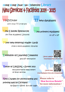new services 2014-2015 poster