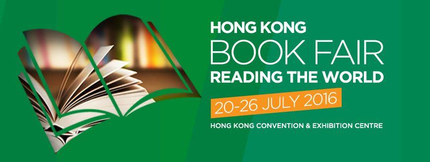 HONG KONG BOOK FAIR 2016