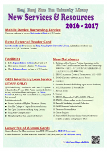 new services & resources 2016-17