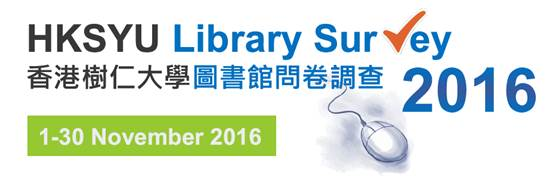 HKSYU Library Survey 2016