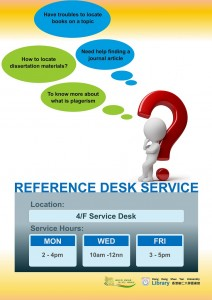 ReferenceDesk_poster
