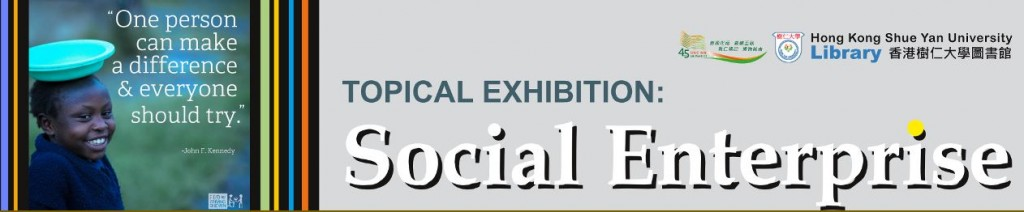 TopicalExhibition_SocialEnterprise