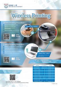 Wireless Printing Poster