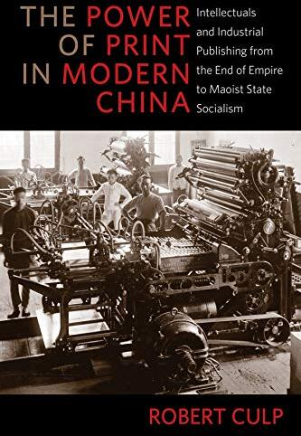 The power of print in modern China : intellectuals and industrial publishing from the end of empire to Maoist state socialism /  Culp, Robert Joseph, 1966- author