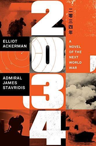 2034 : a novel of the next world war /  Ackerman, Elliot, author