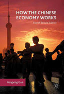 How the Chinese economy works /  Guo, Rongxing