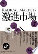 激進市場 : 戰勝不平等、經濟停滯,與政治動盪的全新市場設計 = Radical markets : uprooting capitalism and democracy for a just society /  Posner, Eric A., 1965-