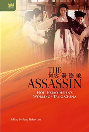The Assassin : Hou Hsiao-hsien