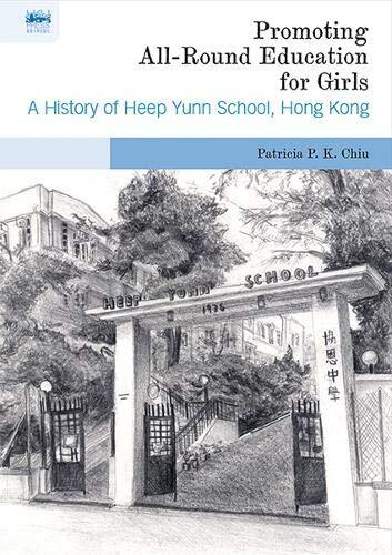 Promoting all-round education for girls : a history of Heep Yunn School, Hong Kong /  Chiu, Patricia