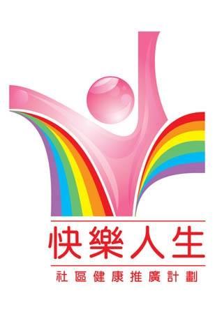 Kuai yue ren sheng xiao tie shi