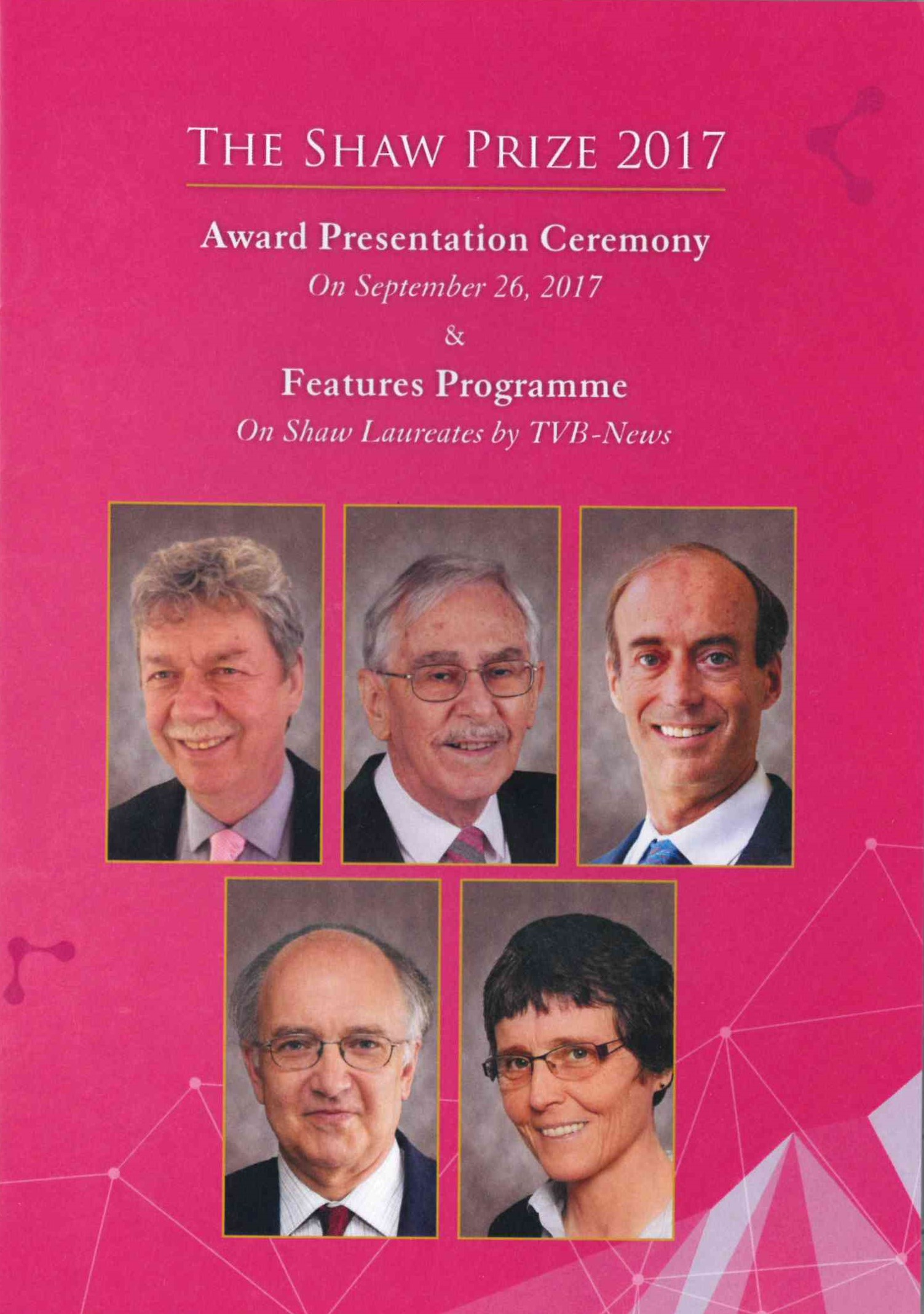The Shaw Prize 2017 award presentation ceremony on September 26, 2017 & features programme on Shaw laureates by TVB-News