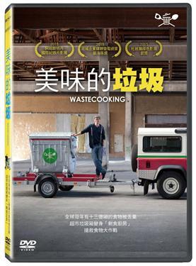 Wastecooking