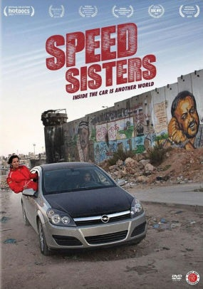 Speed Sisters inside the car is another world