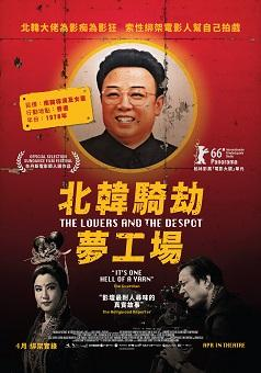 Lovers & the despot