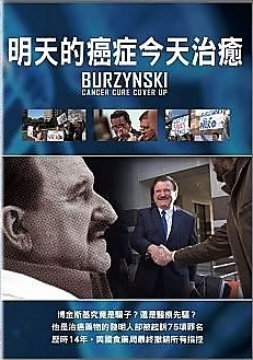 Burzynski cancer cure cover up