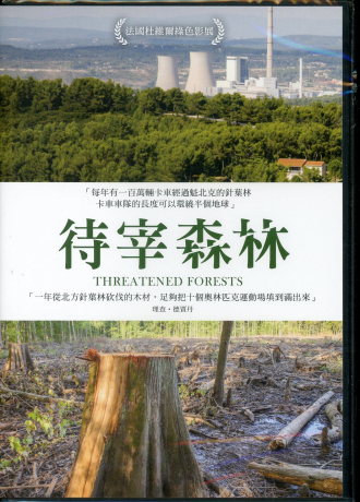 Threatened forests