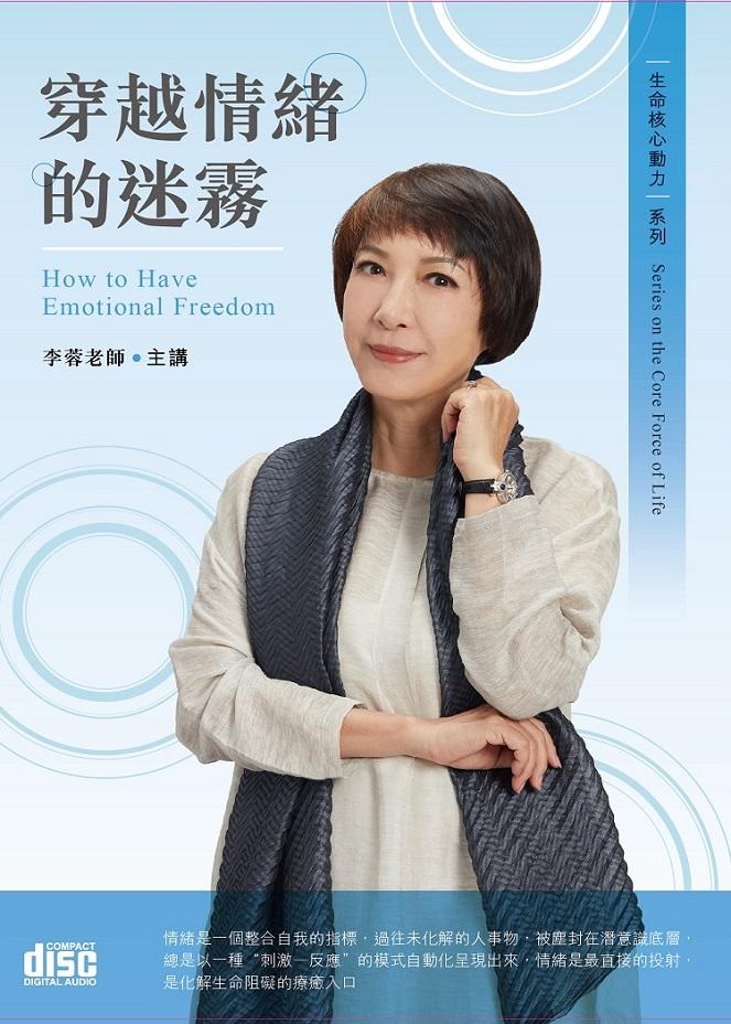 Chuan yue qing xu de mi wu