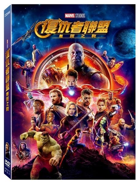 Avengers. Infinity war